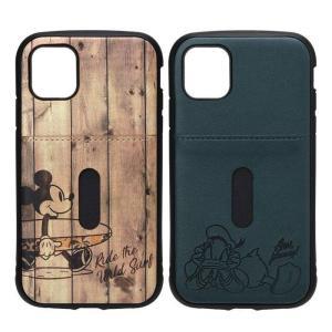 iPhone 11 6.1インチ iPhone11 対応 ケース カバー ディズニーキャラクター タフポケットケース 耐衝撃 耐振動 ミッキー ドナルド Disney|dresma