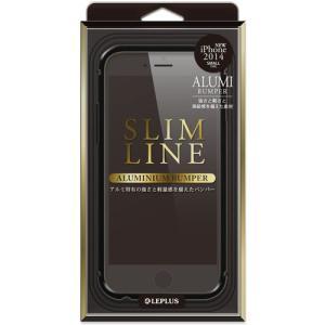 値下 LEPLUS iPhone6用 SLIM LINE アルミニウムバンパー ブラック LP-IP64BALBK dresma