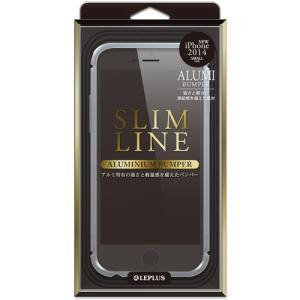 値下 LEPLUS iPhone6用 SLIM LINE アルミニウムバンパー シルバー LP-IP64BALSV dresma
