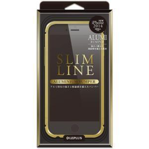 値下 LEPLUS iPhone6用 SLIM LINE アルミニウムバンパー ゴールド LP-IP64BALGD dresma