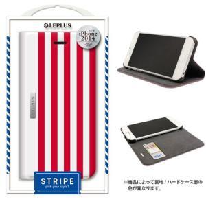 値下 LEPLUS iPhone6s Plus/iPhone6 Plus用 STRIPE デザインPUレザーカバー レッド LP-IP65DLSRRD dresma