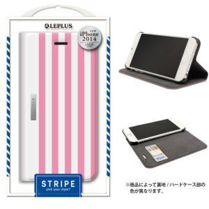 値下 LEPLUS iPhone6s Plus/iPhone6 Plus用 STRIPE デザインPUレザーカバー ピンク LP-IP65DLSRPK dresma