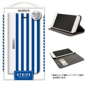 値下 LEPLUS iPhone6s Plus/iPhone6 Plus用 STRIPE デザインPUレザーカバー ブルー LP-IP65DLSRBL dresma
