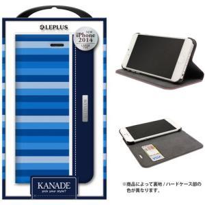 値下 LEPLUS iPhone6s Plus/iPhone6 Plus用 KANADE デザインPUレザーカバー ブルー LP-IP65DLKNBL dresma
