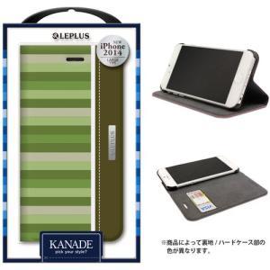 値下 LEPLUS iPhone6s Plus/iPhone6 Plus用 KANADE デザインPUレザーカバー グリーン LP-IP65DLKNGR dresma
