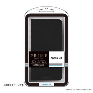 値下 Xperia Z4 SO-03G エクスペリア ゼットフォー用ケース カバー ブックタイプPUレザーケース PRIME ブラック LEPLUS LP-XPZ4LBK|dresma