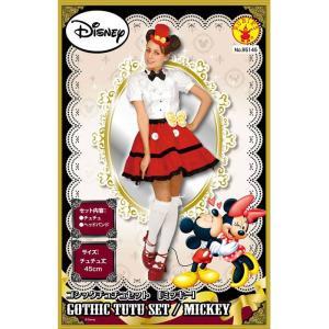 公式 正規ライセンス GOTHIC TUTU SET MICKEY ディズニー ミッキーマウス レディースサイズ チュチュ コスプレ2点セット ハロウィンコスチューム|dresma