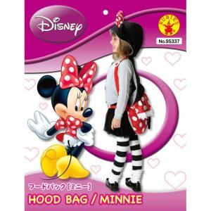 公式 正規ライセンス HOOD BAG MINNIE ディズニー ミニーマウス キッズサイズ フードバッグ ヒップバッグ コスプレバッグ ハロウィンコスチューム|dresma