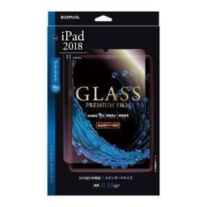 iPad Pro 11inch 2018年モデル ガラスフィルム 11インチ 強化ガラス GLASS PREMIUM FILM 光沢 ブルーライトカット 表面硬度9H 指紋防止 スタンダードサイズ|dresma