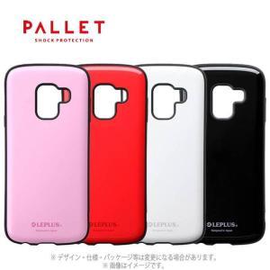 Galaxy Feel2 SC-02L ケース カバー 耐衝撃 ハイブリッドケース PALLET 衝撃吸収 シンプル カラー ギャラクシー GalaxyFeel2 SC02L LEPLUS LP-GF2HVC|dresma