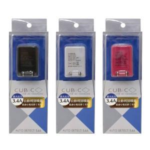 任天堂スイッチ 充電器(ACアダプター) CUBIC 3.4A USB2ポート AC-USB充電器 自動判別タイプ オズマ IH-ACU234AD|dresma