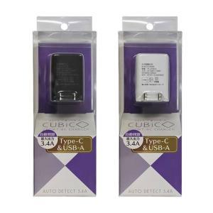CUBIC iphone/スマートフォン用 AC-USB充電器 自動判別タイプ 3.4A Type-Cポート付 オズマ IH-ACUC34AD|dresma