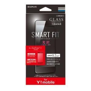 Y!mobile専用 ZenFone(TM)3 ZE520KL ガラスフィルム 光沢(ブラック) LEPLUS LP-YZEN3FGGBK dresma