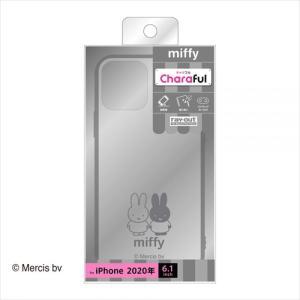iPhone 12/iPhone 12 Pro Miffy ハイブリッドケース Charaful ミッフィー レイアウト RT-BP27UC/MFM dresma