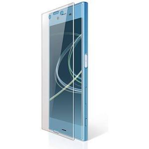Xperia XZs(SO-03J/SOV35)用液晶保護フィルム 3D設計/フルカバーフィルム/衝撃吸収/指紋防止/高光沢/完全透明タイプ エレコム PM-XXZSFLFPRG|dresma