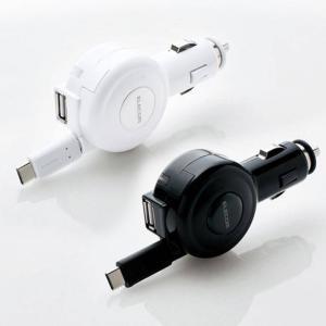 充電 車載充電器 シガーチャージャー 3A Type-C USBポート付 巻き取り リールタイプ 60cm おまかせ充電 2台同時充電 車で充電 12V/24V車対応 スマホ充電|dresma