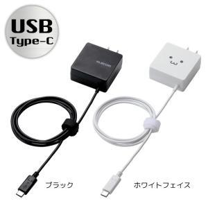 次世代コネクタUSB Type-Cケーブル一体型 家庭用コン...