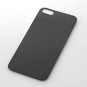 iPhoneSE/5s/5c/5 アイフォンSE/5s/5c/5 保護フィルム 背面フィルム レザーブラック  エレコム PS-A12BFD05|dresma