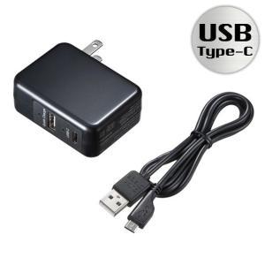 Quick Charge 3.0規格に対応したポートと最大3Aに対応したUSB Type-Cポートを搭載した急速AC充電器 ブラック サンワサプライ ACA-QC43CUBK