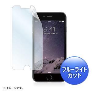サンワサプライ iPhone 6用ブルーライトカット液晶保護指紋反射防止フィルム PDA-FIP55BCAR|dresma