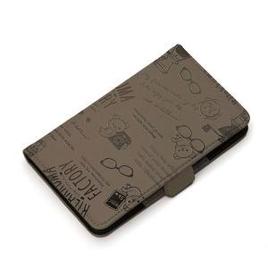 スマートフォン汎用 マルチフリップカバーSサイズ(リラックマ/ファクトリー) PGA YY01302 dresma
