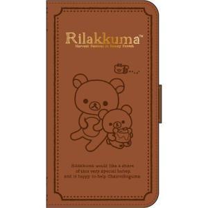 iPhoneX 用 手帳型ケース フリップカバー リラックマ/ブック PGA YY02103 dresma