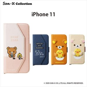 iPhone 11用 ダブルフリップカバー 手帳型ケース ミラー/ポケット付き  リラックマ PGA YY03601/2/3/4 dresma