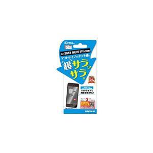 サンクレスト iPhone5S さらさらタッチ防指紋 (1枚入) i5S-CTF|dresma