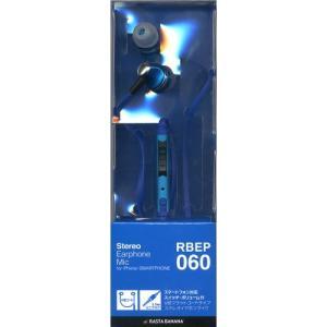 ラスタバナナ 3.5mm ステレオイヤホンマイク フラットコード ブルー RBEP060|dresma