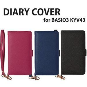 BASIO3 KYV43 ケース カバー 手帳型 ブックタイプ ハンドストラップ付 シンプル 無地 ベイシオ3 スマホケース|dresma