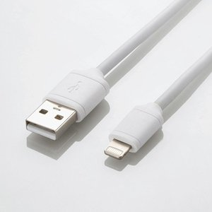 エレコム iPhone5s/5c/5、iPod、iPad用 Lightningコネクタ対応ケーブル USB Aコネクタ(オス) 2m ホワイト LHC-UALO20WH|dresma