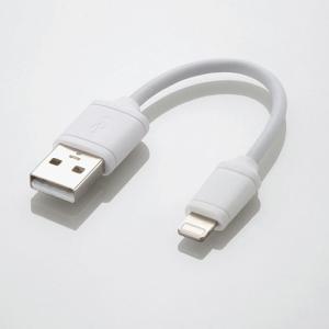 エレコム iPhone5s/5c/5、iPod、iPad用 Lightningコネクタ対応ケーブル USB Aコネクタ(オス) 0.1m ホワイト LHC-UALO01WH|dresma