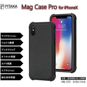 iPhone X 用 ハード ケース カバー 耐衝撃 PITAKA ピタカ MAGCASE PRO ...