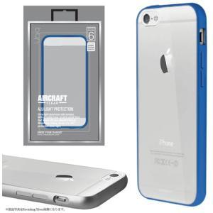 値下 Uniq iPhone6/Aircraft Clear/Electric Blue(側面:アルミニウムバンパー)(背面:TPU) IP6HYBACRCBLU|dresma