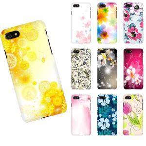 iPhone ハードケース/カバー iPhoneX/iPhone8/7/iPhone8Plus/7Plus/6S/6SPlus/SE/5S 各種アイフォンに対応 B2M フラワー 花柄 お花 B2M APPLE-FW-V08 dresma