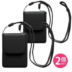 あすつく 携帯型(首かけ)扇風機 首掛け扇風機 マイファンモバイル ブラック 首もとに送風 熱中症対策 2台セット マジクール Magicool 大作商事 MM1BKX2