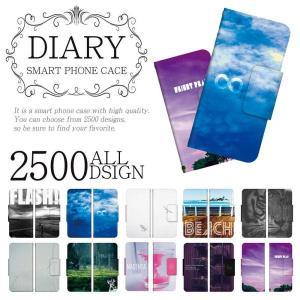 GALAXY 手帳型 ケース カバー Galaxy A20 S10 Feel2 各種ギャラクシーに対応 フォト 写真 空 B2M TH-SAMSUNG-PTT-BK dresma