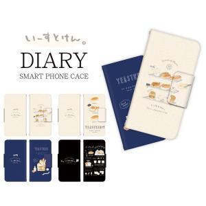 SHARP 手帳型 ケース カバー いーすとけん。 カミオジャパン ドレスマ TH-SHARP-YST-BK|dresma