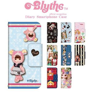SONY 手帳型 ケース カバー ブライス Blythe ドレスマ TH-SONY-BLT-VA dresma