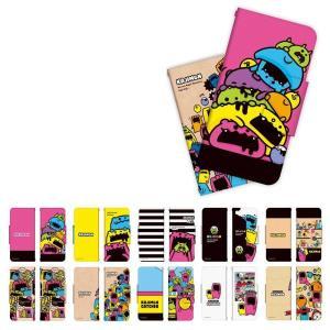 iPhone/らくらくスマートフォン/AQUOS 手帳型 ケース カバー かじりモンスター KAJIMON(カジモン)B ドレスマ TH-SMALL-KAT-BKB|dresma