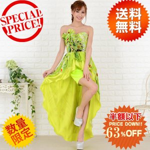ロングドレス パーティードレス キャバドレス 水商売 ナイトドレス セクシーロングドレス キャバドレ...