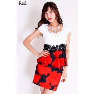 ドレス キャバ ドレス  キャバ  送料無料 2ピース Richビジュー装飾ダイヤモンドカットフラワーレース重ねシャドウローズ柄ペプラムセットアップミ