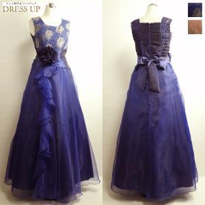 ご要望の多いノースリーブタイプドレスが入荷♪  胸パット入りで綺麗な美シルエットをキープ!  上身頃...