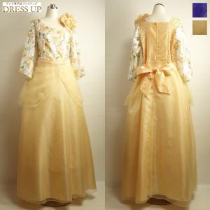 cd2ead5067c4b カラードレス ロングドレス 大きいサイズ ステージ衣装 長袖ドレス 4Lサイズ 17号〜21号 声楽 演奏会ドレス 袖付き カラオケ衣装  イエローベージュ E3665YH4L