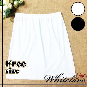 【サイズ】  フリーサイズ  【カラー】  ホワイト 白 白色 / ブラック 黒 黒色    ※詳し...
