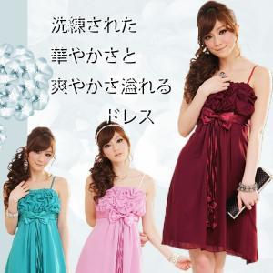【サイズ】  フリーサイズ / XL   【カラー】  ピンク   ブルー グリーン 青 緑   ワ...