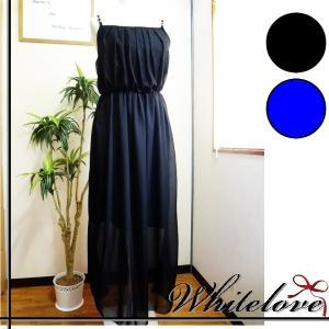 【サイズ】 フリーサイズ  【カラー】  ブラック 黒色 黒 / ブルー 青色 青    ※詳しくは...