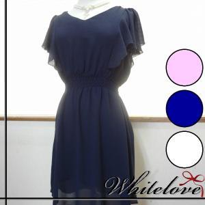 【サイズ】  M / L / XL   【カラー】  ホワイト 白 白色 / ピンク   ダーク ブ...