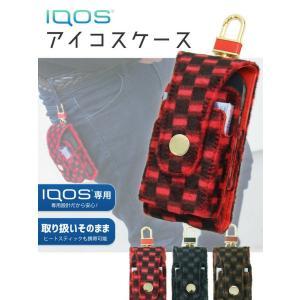 ●NEW● iQOS アイコス ケース【送料0円】アイコスケース ブロックチェック ホルダータイプ ...