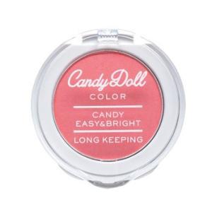 キャンディパウダーチーク<アプリコットコーラル> チーク CandyDoll キャンディードール|dresserroom-vivi|02